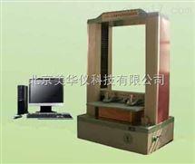 MHY-23272电子式整箱压缩试验机