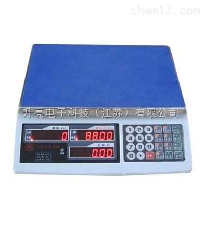 友声电子秤_实验室常用设备