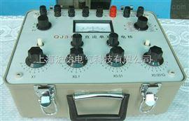 QJ31直流单双臂电桥供应