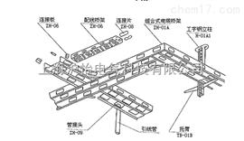 XQJ上海沪怡XQJ电缆桥架