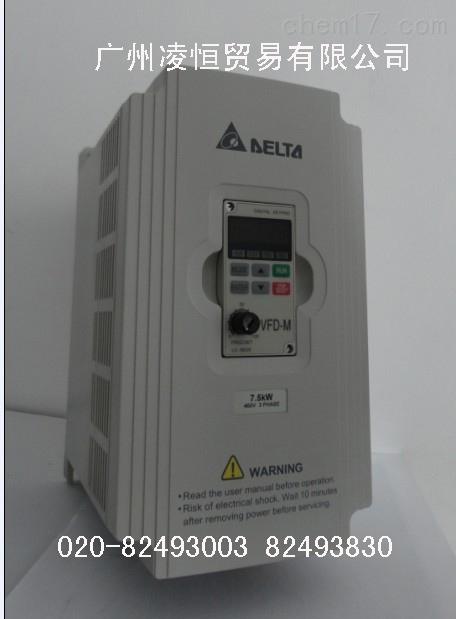 vfd022m43b vfd-m系列台达变频器 原装正品 代理批发现货