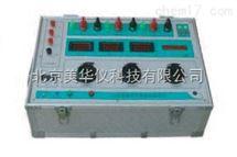 MHY-22927热继电器测试仪
