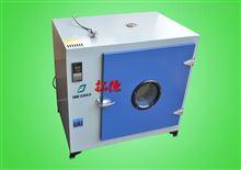 TD-70R小型高溫烤箱價格