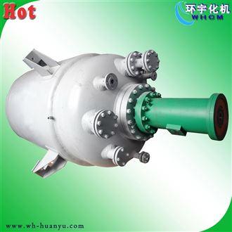 GSH-3000L外循环不锈钢磁力反应釜