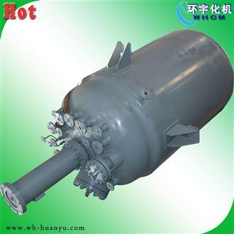 GSH-5000L磁力反应釜 不锈钢304复合板