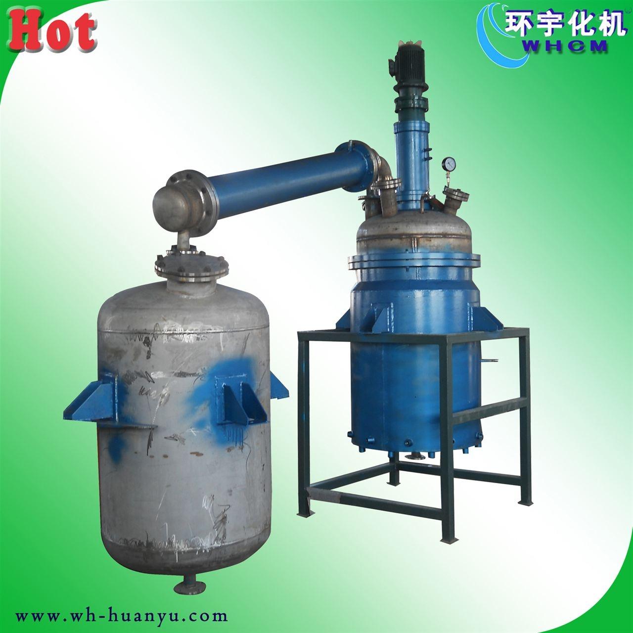 不饱和聚酯树脂反应釜