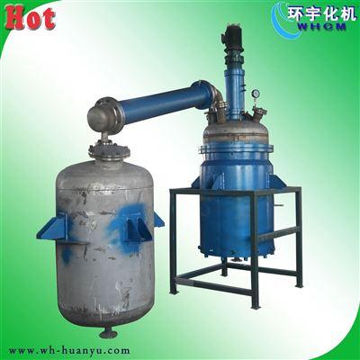 GSH500L减压蒸馏反应釜