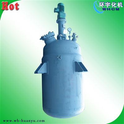 GSH电加热磁力反应釜
