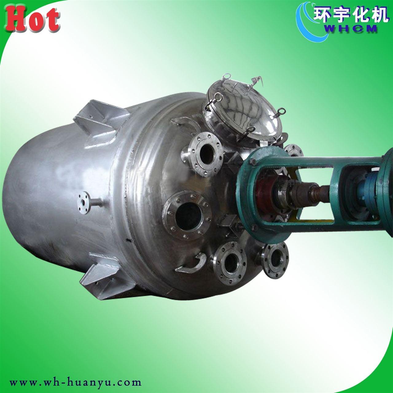 GSH-2000L不锈钢反应釜