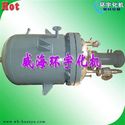 GSH高压反应釜加氢