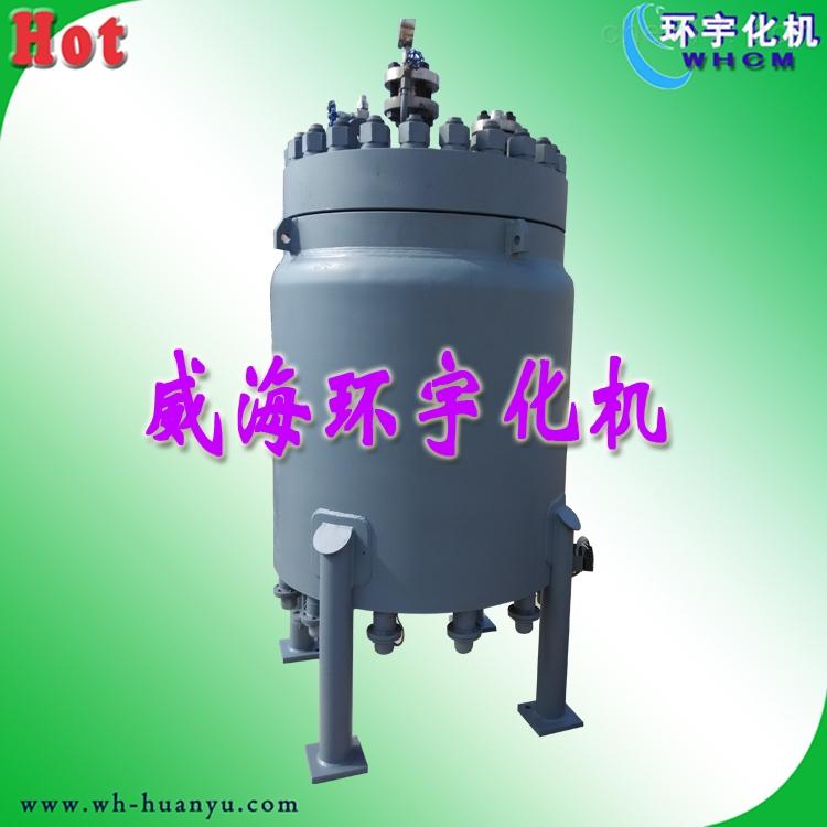 C-500L高压反应釜压力罐