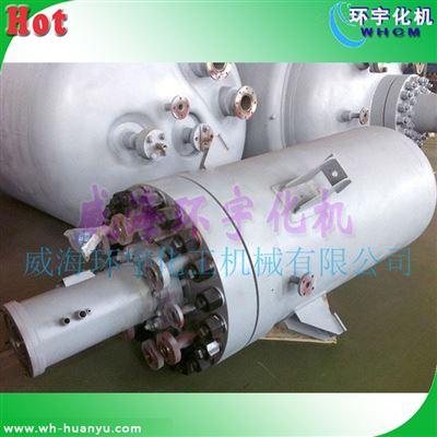 GSH5000L氢化釜