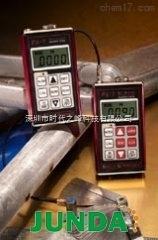 深圳市时代之峰科技有限公司