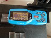 表面粗糙度檢測儀—【塑殼經濟型】NDT150NDT150