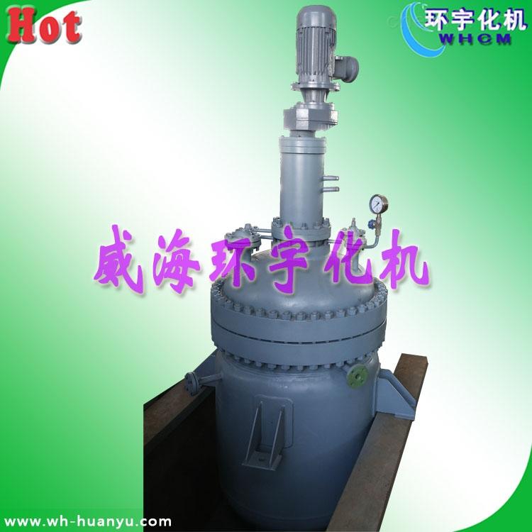3000L不锈钢磁力电加热反应釜