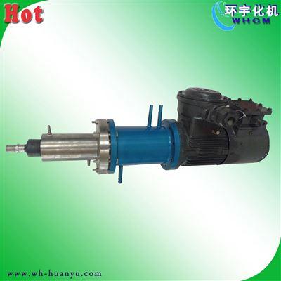 GSH0.1L-100L实验室磁力搅拌器