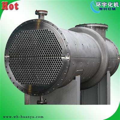 HY005不锈钢冷凝器