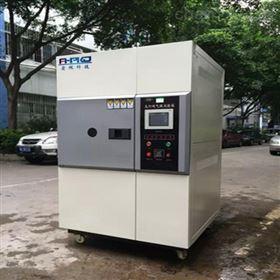 AP-XD氙弧灯环境试验箱