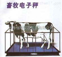 挪动围栏动物秤,养殖场畜牧秤