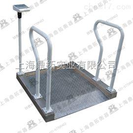SCS-碳钢椅子秤,不锈钢座椅秤价格