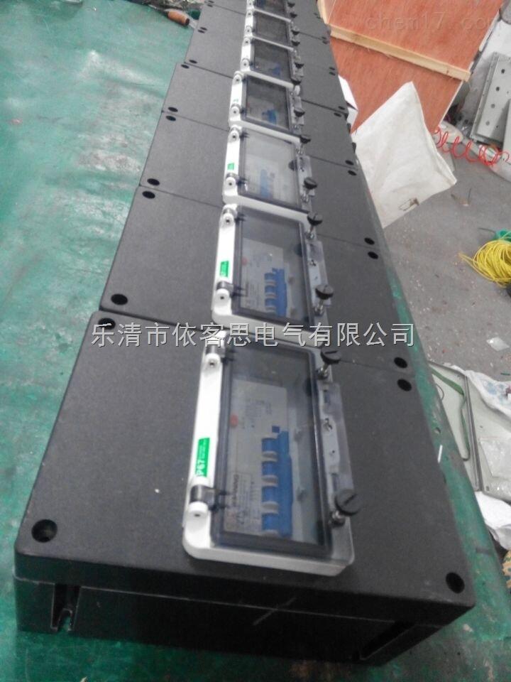 ELB水泥厂专用事故按钮盒LB-71A防水照明箱自动化控制箱