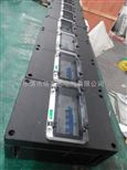 3P三防断路器-FLK-25/3P三防断路器厂家价格