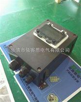 FLK防水防尘防腐断路器32A/3P三防断路器价格