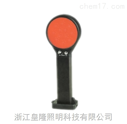 海洋王FL4830双面方位灯