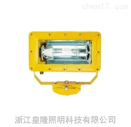 深圳海洋王BFC8100防爆外场强光泛光灯