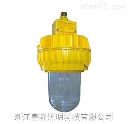 深圳海洋王BFC8140内场防爆灯