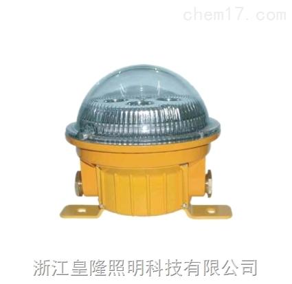 深圳海洋王BFC8183固态免维护防爆灯