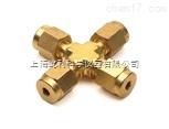 安捷倫 agilent常用耗材 黃銅 不鏽鋼 三通 四通 兩通 直角接頭
