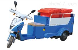 電動三輪雙桶保潔車