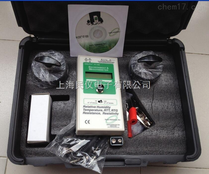 美国OHM-STAT RT-1000重锤式表面电阻测量仪