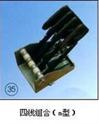m型四线组合(m型)集电器