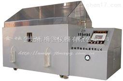 盐雾腐蚀试验箱-梅香仪器试验仪器