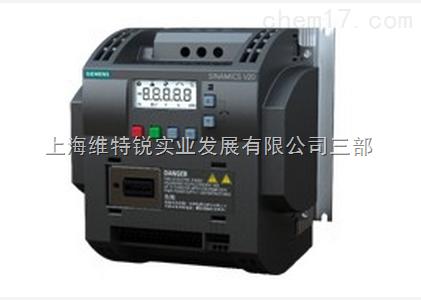 西门子变频器v20基本型变频器