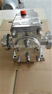荷蘭POMACPLP2-2凸輪泵長期供應
