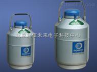 QI12-YDX-2.5F吸附式液氮生物容器