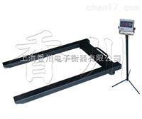 DCS-XC供应U型磅秤 电子磅秤U型结构 地磅称带U型架子