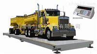 供应100吨数字式汽车电子磅SCS柯力汽车电子秤