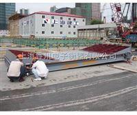 安徽150吨防爆汽车磅秤520吨汽车衡