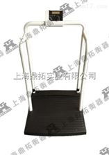SCSSCS扶手电子磅秤-扶手轮椅体重磅称