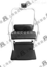SCS上海扶手秤品牌-高品质双扶手轮椅秤