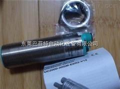 现货供应P+F电容式传感器CJ6-18GK-N型