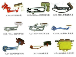 单极滑触线集电器受电器生产厂家