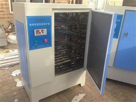 YH-40B恒温恒湿养护箱,恒温恒湿标准砼养护箱