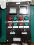 FXK G带表挂式3灯3钮三防操作箱电器厂家直销