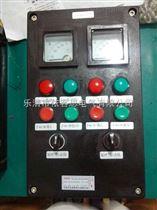 FZCFZC三防操作柱价格 两钮两灯一开关立式图片