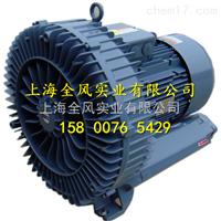焚化炉专用高压鼓风机